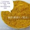 广东天龙染料有限公司