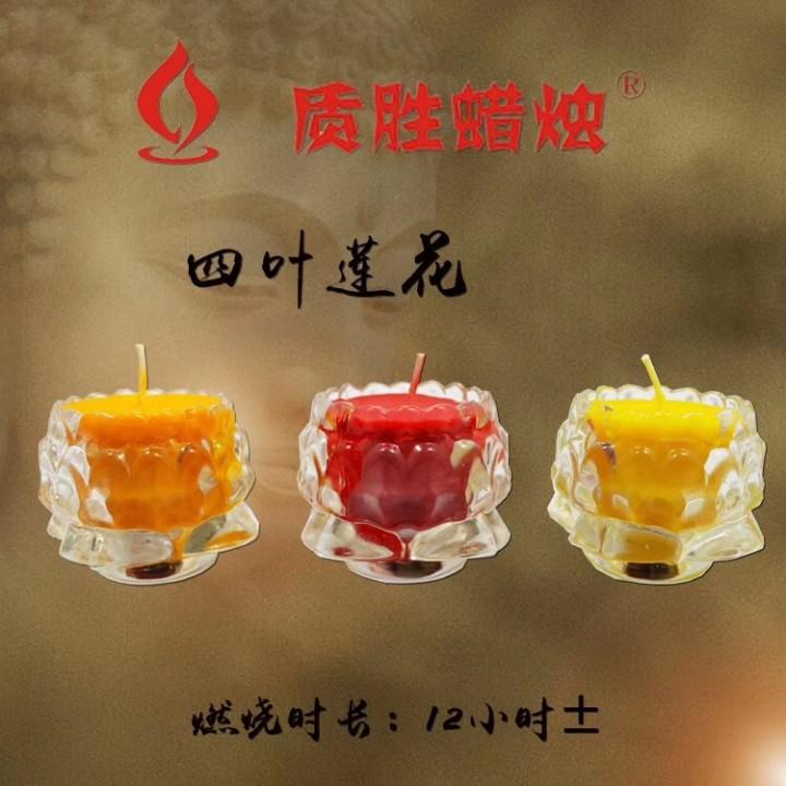 平口莲花蜡烛
