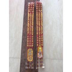 精品凸龙香中国红版