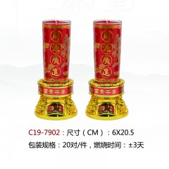 龙凤吉祥烛2