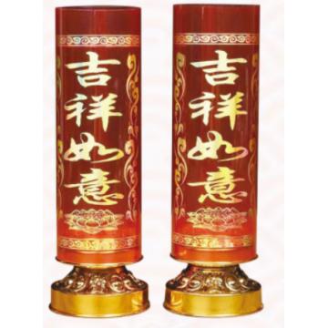 金色酥油烛台