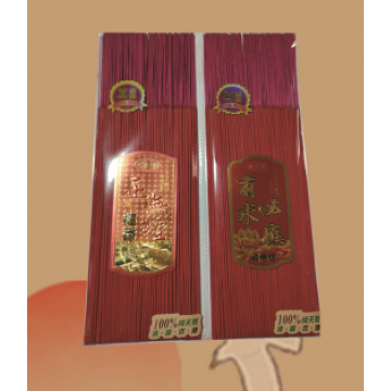 祈香福天然香业3