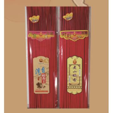 祈香福天然香业6