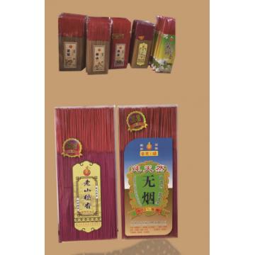 祈香福天然香业7