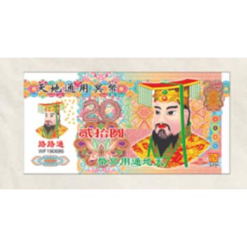 元昌印刷厂