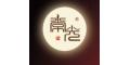 福建省漳州常光鸿运工贸有限公司