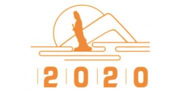 2020第三届中国普陀山佛事文化旅游用品博览会