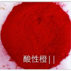 盛世化工染料厂02